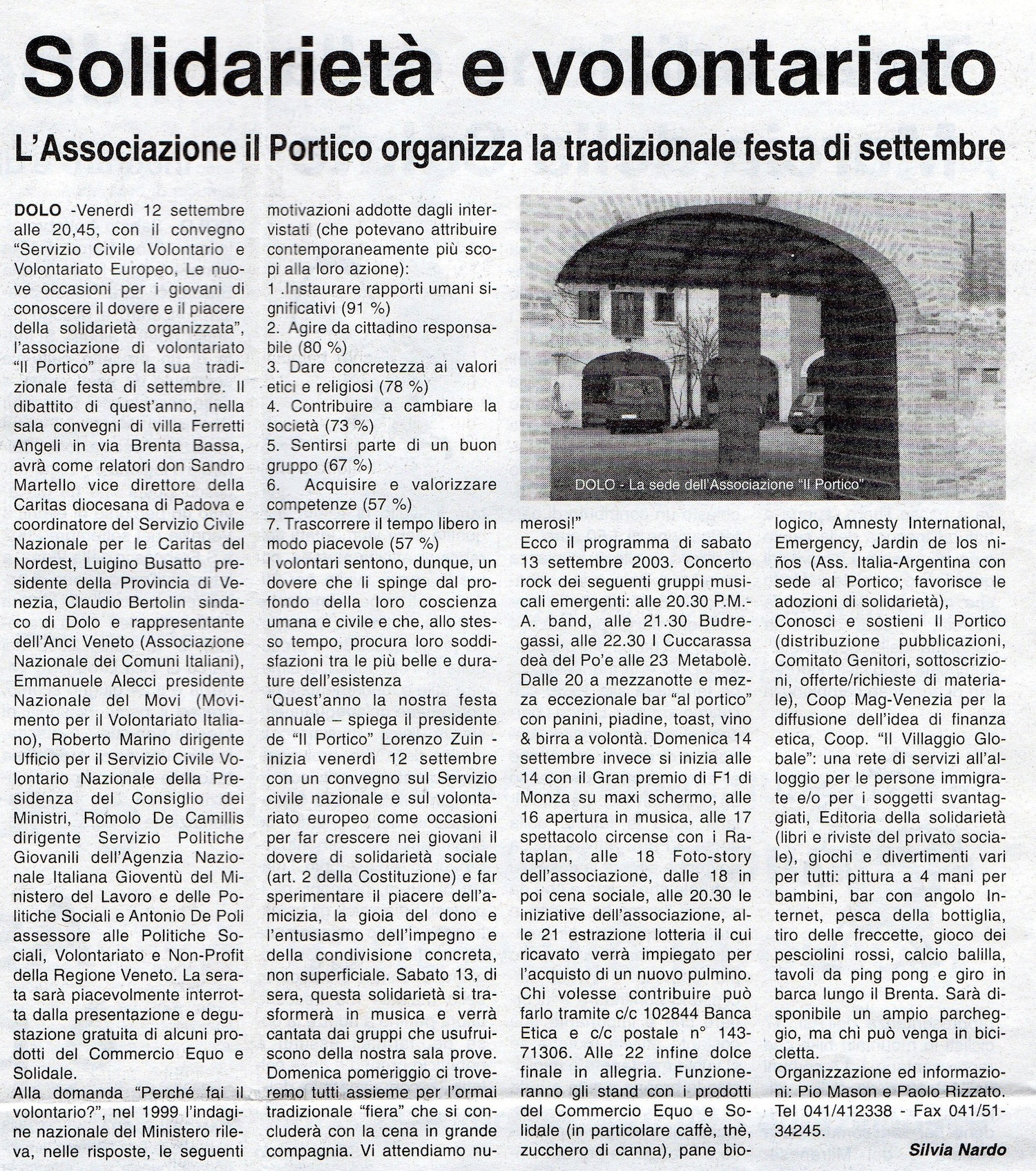 2003.09 Carte Scoperte (p. 7)