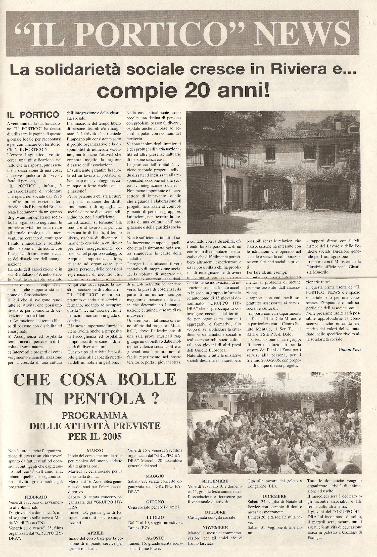 2005.02 Carte Scoperte