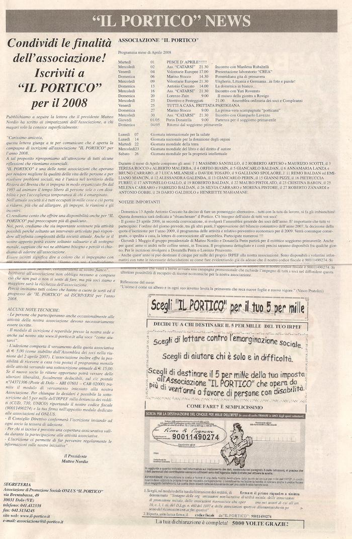 2008.03 Carte Scoperte