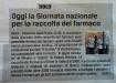 2014.02.08 Il Gazzettino di Venezia