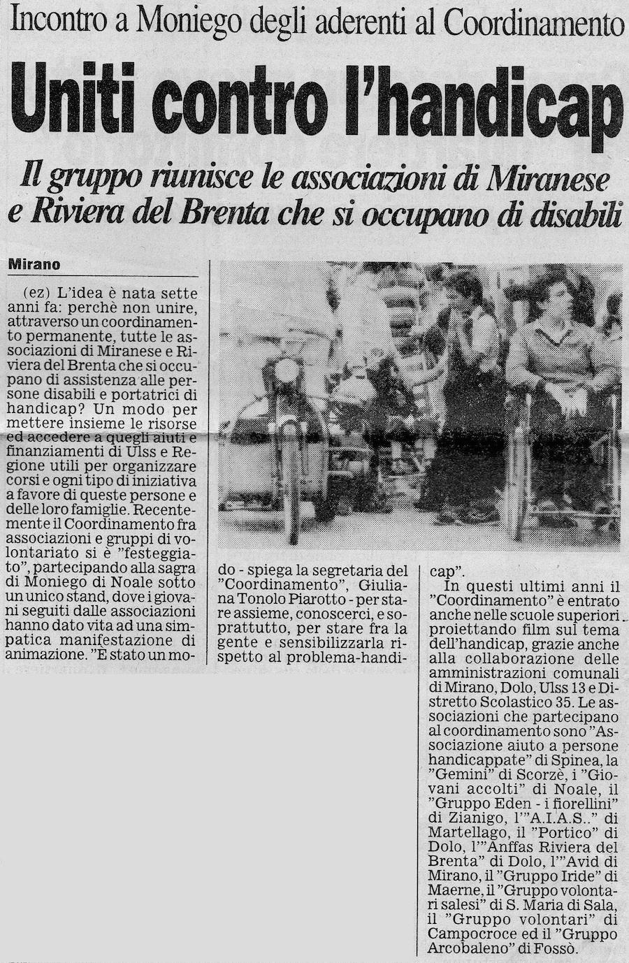 1996.05.26 il Gazzettino di Venezia (p. 19)