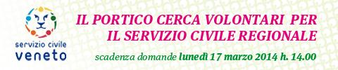 banner servizio civile regionale 2014 Il Portico