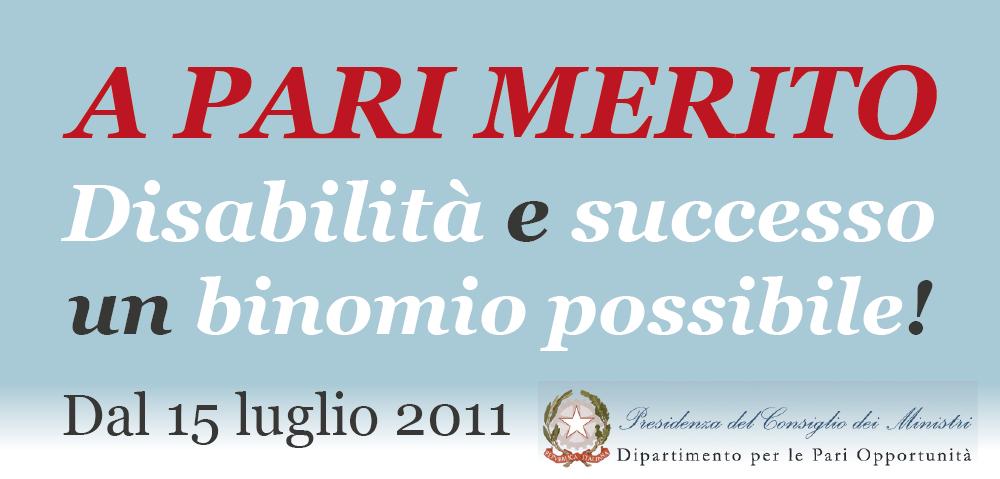 """Logo di """"A Pari Merito - Disabilità e Successo, un binomio possibile"""""""